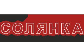 """Кафе """"СОЛЯНКА"""""""